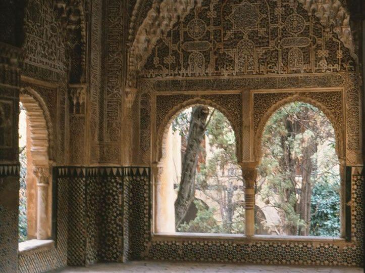 Lindaraja Mirador Alhambra