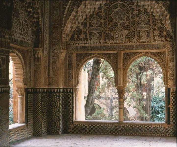 Lindaraja Uitizichtspunt Alhambra