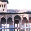 alhambra granada palacio el partal andalucia
