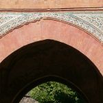 Detail of an arch entering the Alhambra Granada
